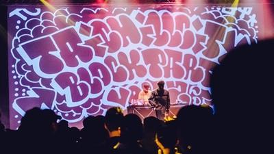 中台灣饒舌新血「Brain Zapp」 西岸起家把玩各曲風