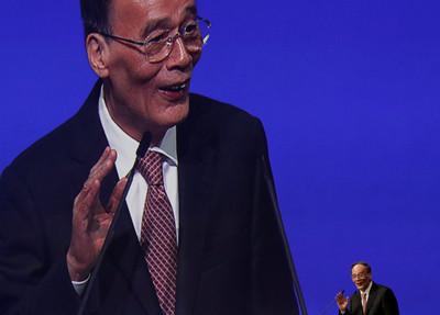 王岐山:已為中美貿易戰做最壞準備