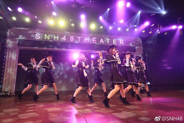 ▲SNH48。(圖/翻攝自SNH48微博)
