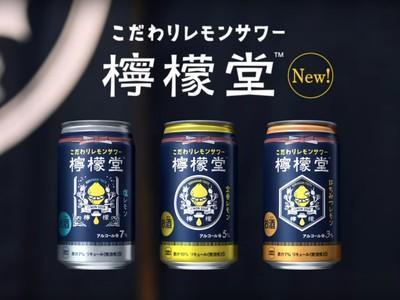 只限成人!可口可樂史上首款氣泡酒 日本九州限定開賣,夏日檸檬味清爽~
