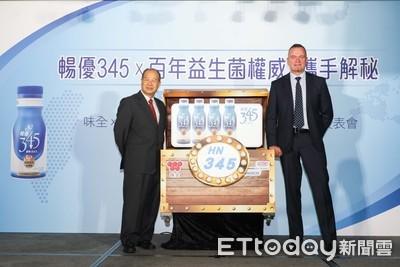 味全「春天不遠了」 台灣市場減少債務達130億元