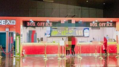 影廳驚見兩顆漂浮眼珠…不明啜泣聲嚇壞售票員 還好結局有點暖