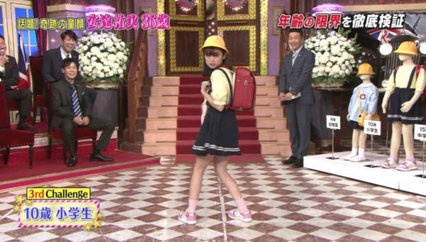 安達祐實從4歲幼童扮到18歲女孩。(圖/翻攝自推特)