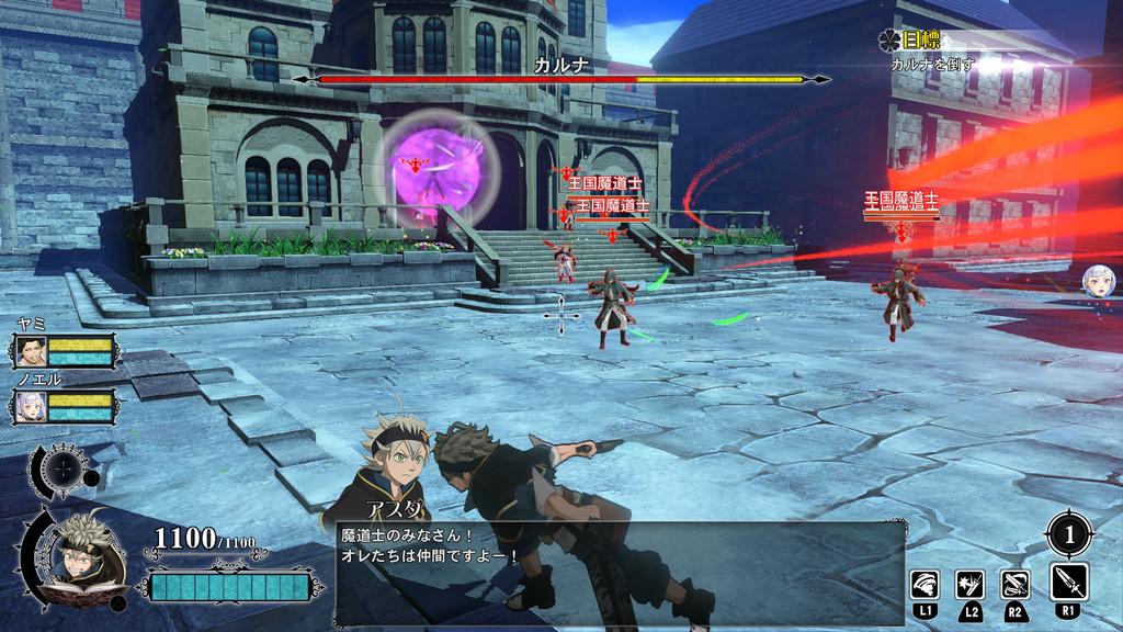 《黑色五叶草》首款改编游戏PS4\/PC繁中版公