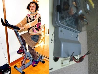 太會省電乾脆切斷電表!日婦六年電費0元,每天踩飛輪電就夠用