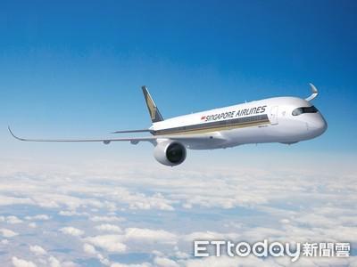 新加坡航空2019年直飛西雅圖