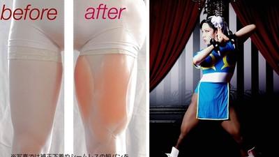 28片NuBra貼出「春麗肌肉腿」!男Coser示範...骨盆胸部都能性轉