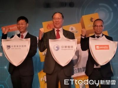 HiNet防火牆上市 中華資安:從ISP網路端阻斷駭客