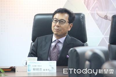 企業資安防護/中華電以縱深防禦 台灣大哥大踏入AI領域
