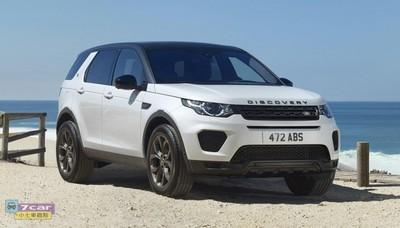 Discovery Sport追加特仕車型