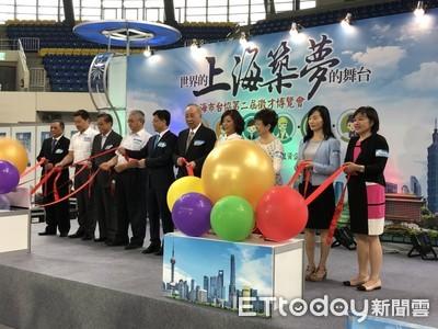 上海徵才博覽會27日高雄登場  3000職缺向台青招手