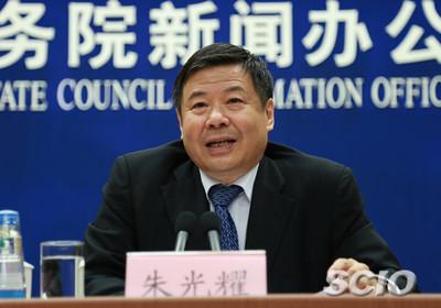 大陸前副財長:中國經濟面臨4個挑戰