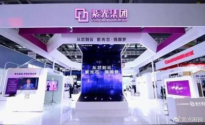 紫光5G晶片2019年商用化!