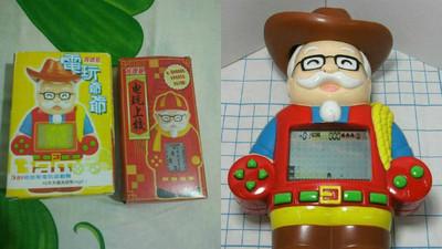 肯德基送掌上型電玩! 網友翻出家中「復古潮機」:屌打所有手遊