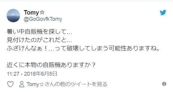 大檸檬用圖(圖/翻攝自推特)