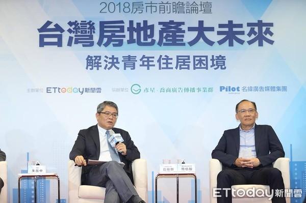 ▲▼「2018房市前瞻論壇---台灣房地產大未來」。(圖/記者徐文彬攝)