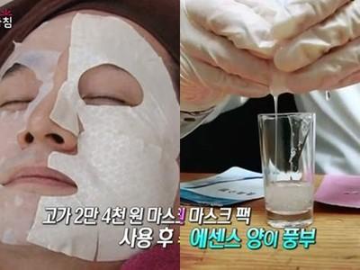 面膜「貴20倍」皮膚比較嫩?專家實測30元保水度,結果超心酸