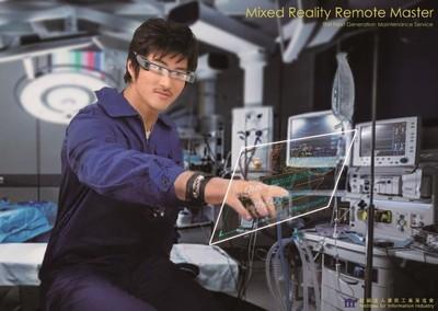 全球智慧眼鏡商機近5910億 資策會也參戰