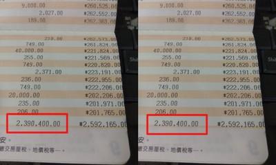 學生妹存款暴增239萬 網提醒恐觸法