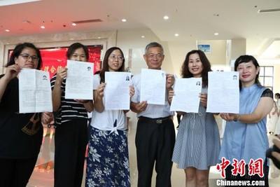 15名台灣社工參加大陸職業考試