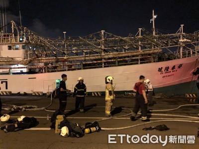 漁船氨氣外洩 2工人中毒雙亡
