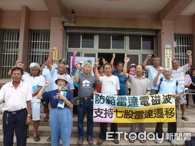 台南環團支持七股雷達遷移