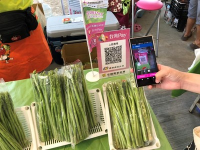 買菜用行動支付 手機掃一下更方便