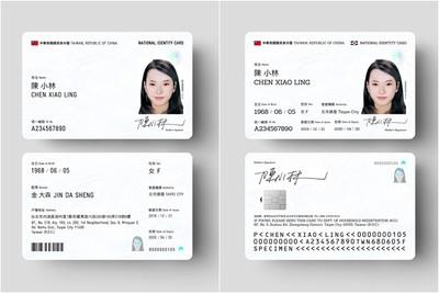 中央印製廠:新式身分證印製嚴密把關資料、人員流動 防洩個資