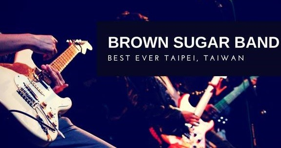 ▲Brown Sugar Live & Restaurant 黑糖餐廳。(圖/取自Brown Sugar Live & Restaurant 黑糖餐廳臉書)