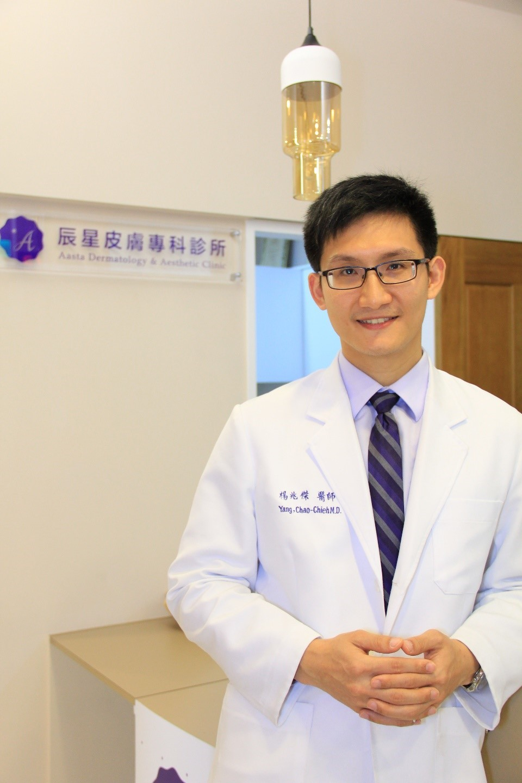 ▲辰星皮膚專科院長楊兆傑表示,制汗劑可以輕鬆改善臭汗困擾。(圖/楊兆傑提供)