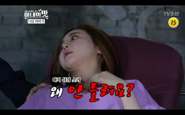 ▲▼韓女星懷孕2月:聽不到小孩心跳? 鏡頭前崩潰大哭(圖/翻攝自TVCHOSUN)