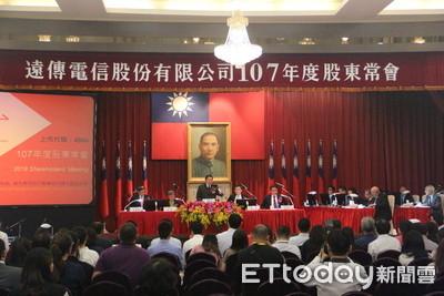 遠東企二代徐國安 首次出席遠傳股東會