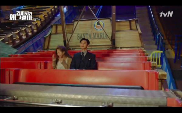 ▲李英俊包下遊樂園,卻沒眼力帶女生去玩可怕的設施。(圖/翻攝自tvN)