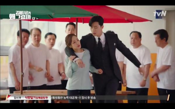 ▲▼ 雷/朴敘俊討親親! 《金秘書》撲進懷裡⋯劇迷看到結尾尖叫(圖/翻攝自tvN)