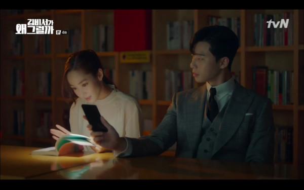 ▲▼《金秘書為何那樣》朴敘俊、朴敏英。(圖/翻攝自tvN)
