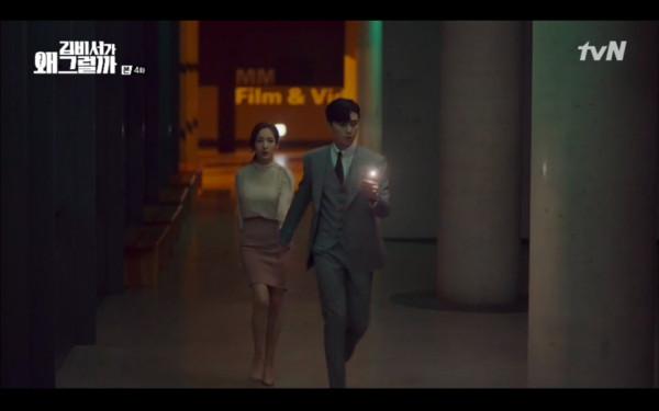 ▲▼李英俊、金微笑在黑暗裡感情加溫。(圖/翻攝自tvN)