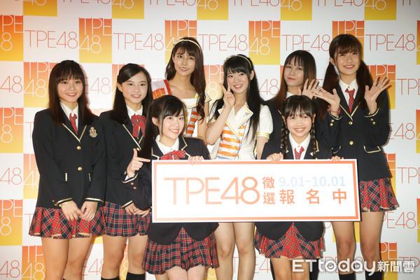 ▲TPE48台灣海選記者會。(圖/記者林世文攝)