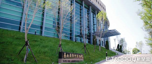 黨產條例釋憲案 台北高等行政法院:黨產會判斷財產權已經是侵犯司法權