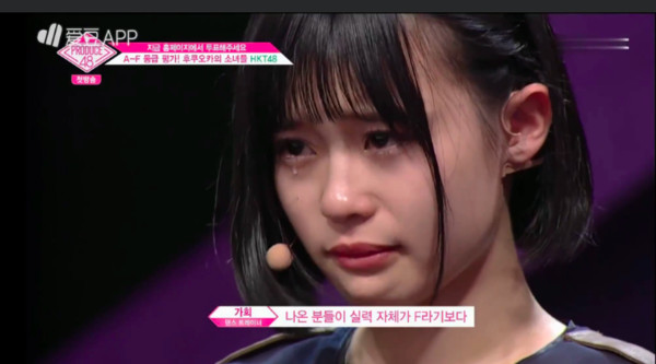 ▲▼《Produce 48》第一集。(圖/翻攝自Mnet)