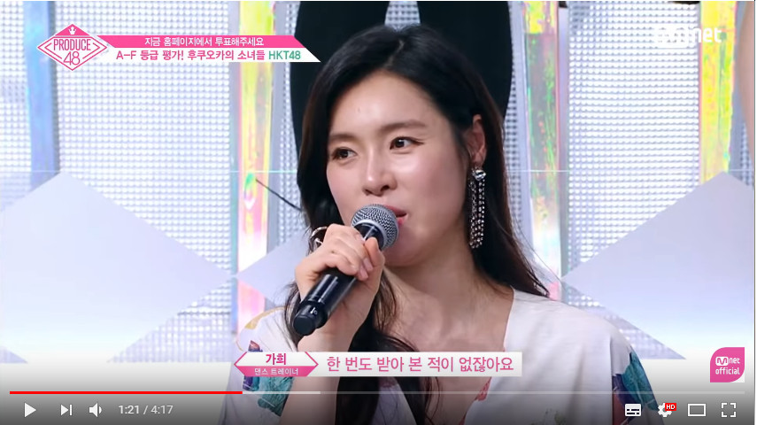 ▲嘉熙出現在15日播出的《Produce 48》。(圖/翻攝自YouTube/Mnet Official)