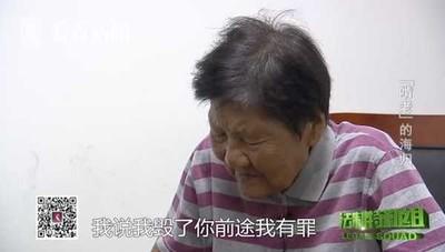 留加碩士啃老7年 重病母心痛提告