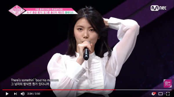 ▲佳恩參加《Produce 48》。(圖/You Tube/Mnet Official)