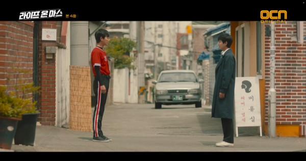 ▲▼南韓穿越劇《火星生活》第四集,鄭敬淏喚醒了30年前的記憶。(圖/翻攝自OCN)