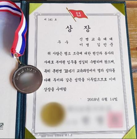 ▲2PM Jun.K在軍中拿到獎狀。(圖/翻攝自2PM IG)