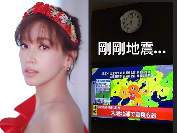 ▲▼傅嘉莉在大阪錄節目遇到強震,翻拍畫面發言挨轟。(圖/翻攝自傅嘉莉IG)