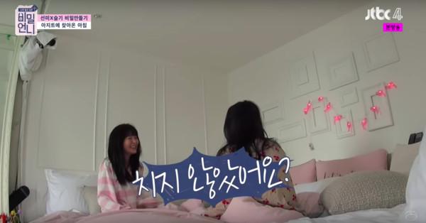 ▲▼宣美睡覺被Red Velvet瑟琪打!(圖/翻攝自jtbc)