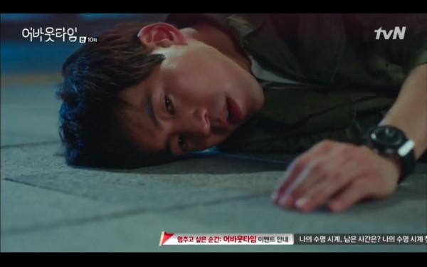 ▲▼雷/《停止瞬間》虐炸! 李聖經心碎求分手:你會殺死我(圖/翻攝自tvN)