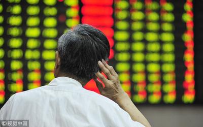 港股恆指跌1.73% 香港地產股重挫