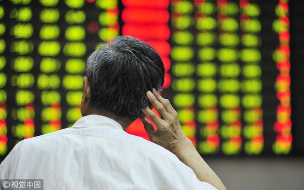 港股恆指大跌1.73%!HIBOR飆升 香港地產股重挫