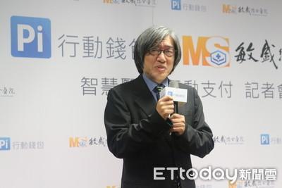 中華郵政物流「網家全包」?詹宏志千字聲明駁斥:充滿有心人士運作軌跡